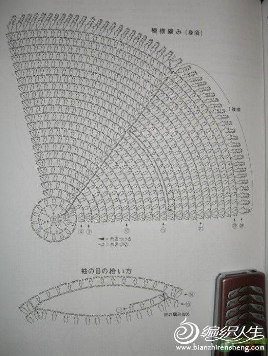 段染桌布衣图.jpg