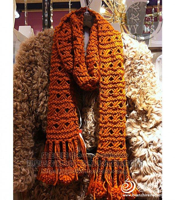 欧时力 粗编织围巾.jpg