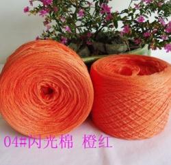 橙红(1).jpg