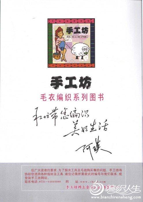 新编织主义 春号0002.jpg