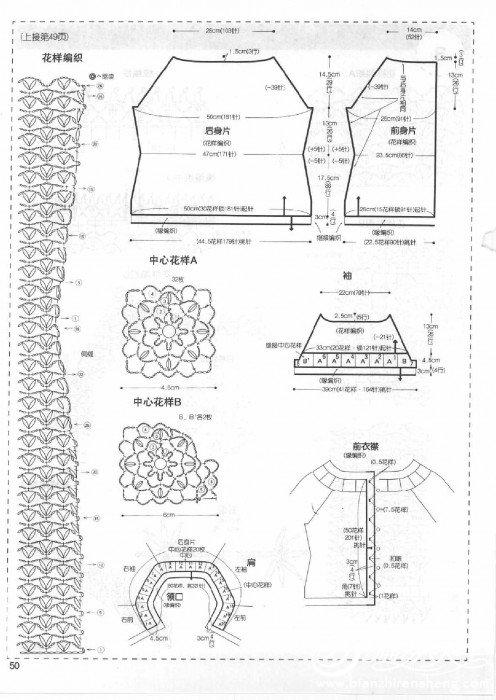 新编织主义 春号0053.jpg