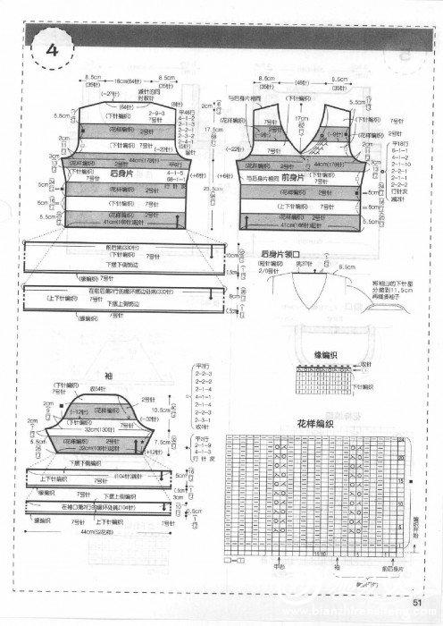新编织主义 春号0054.jpg