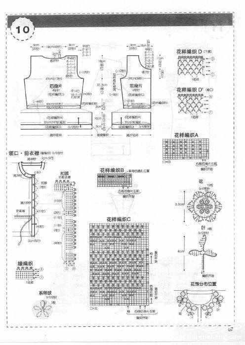 新编织主义 春号0060.jpg