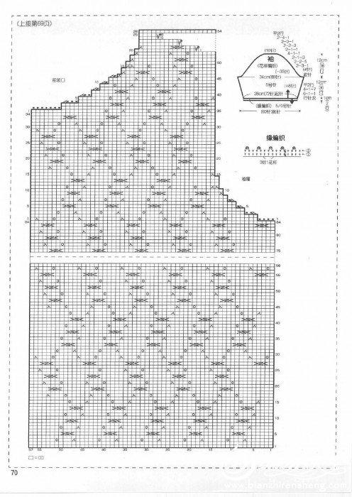 新编织主义 春号0073.jpg