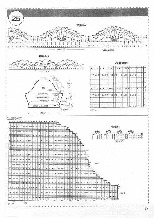 新编织主义 春号0078.jpg