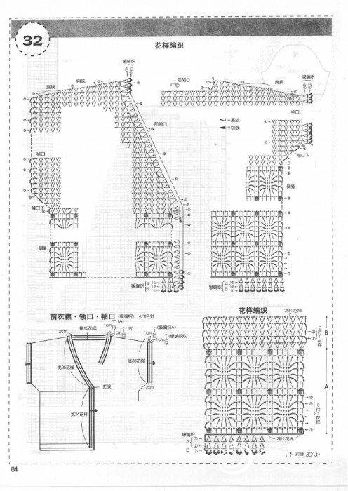 新编织主义 春号0087.jpg