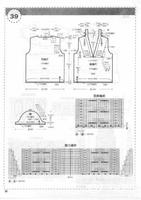 新编织主义 春号0093.jpg