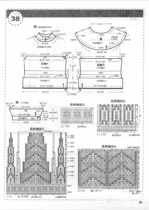 新编织主义 春号0092.jpg