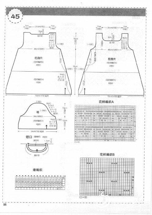 新编织主义 春号0099.jpg
