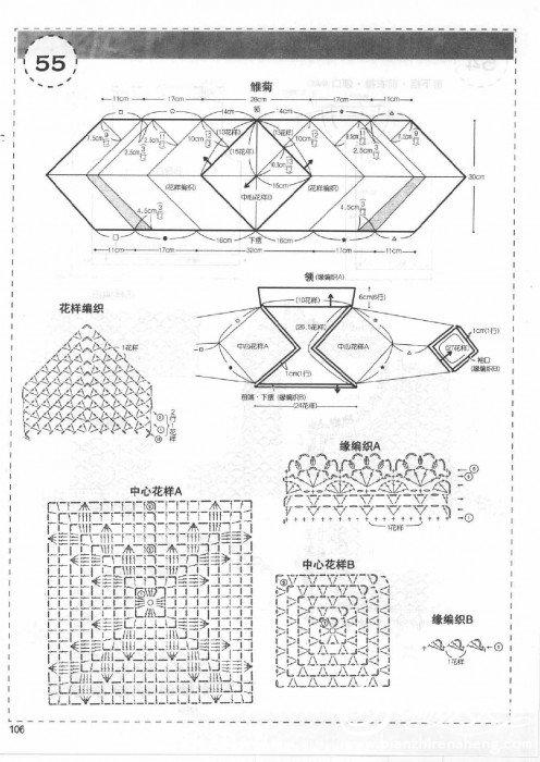 新编织主义 春号0109.jpg