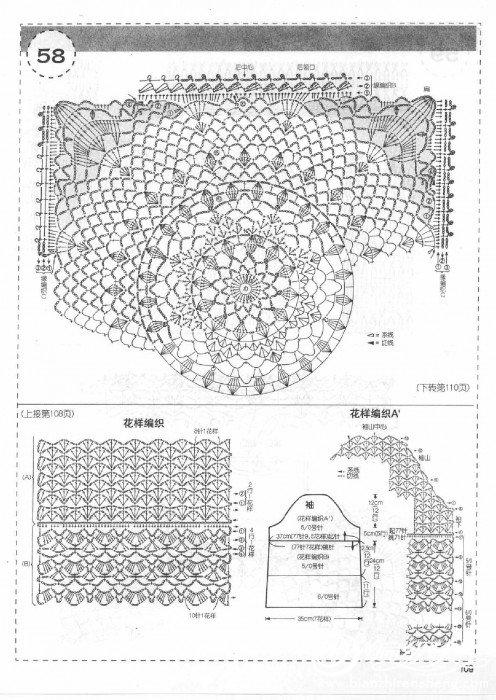 新编织主义 春号0112.jpg