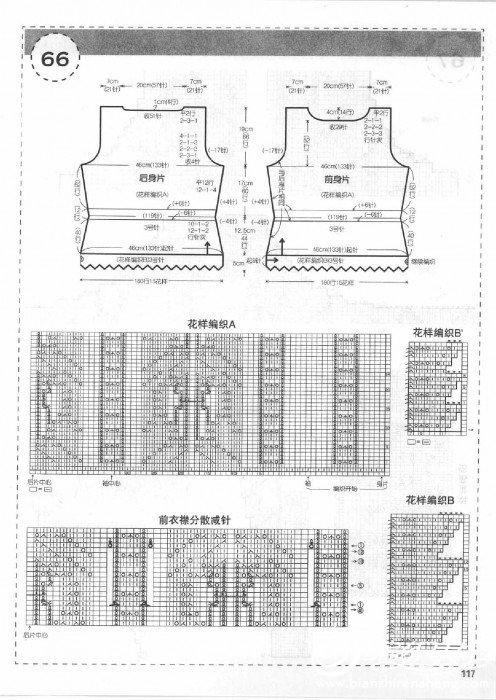新编织主义 春号0120.jpg