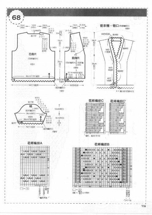 新编织主义 春号0122.jpg