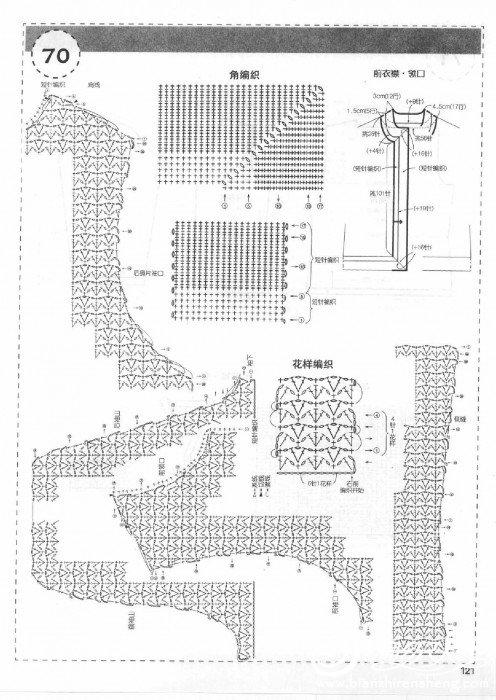 新编织主义 春号0124.jpg