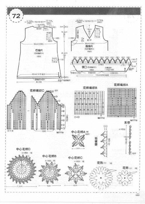 新编织主义 春号0126.jpg