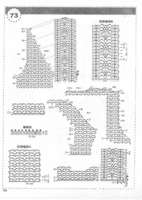 新编织主义 春号0127.jpg