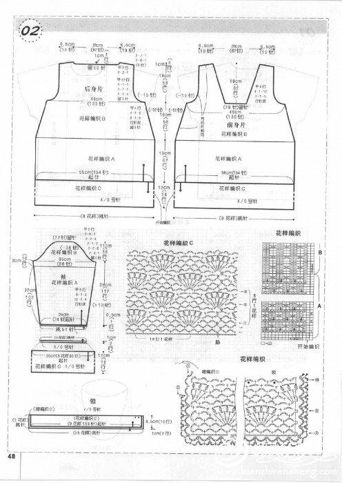 新编织主义 秋号0051.jpg