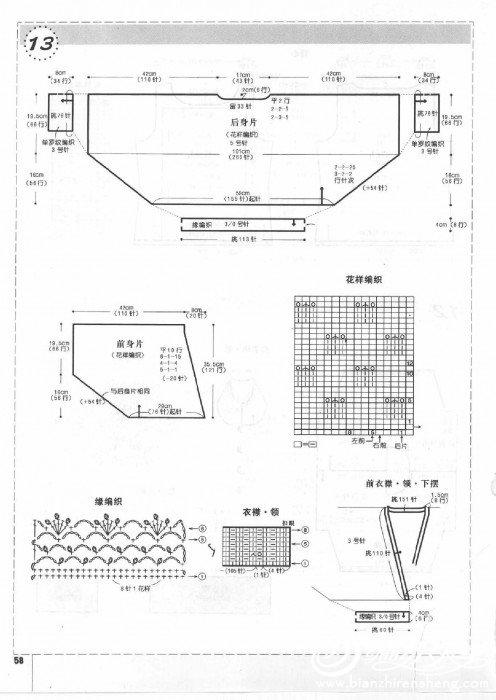 新编织主义 秋号0061.jpg