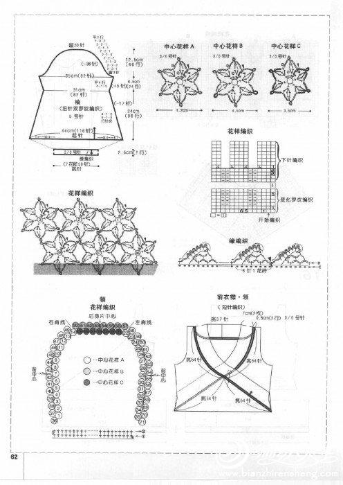 新编织主义 秋号0065.jpg