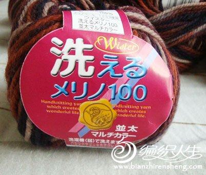 japan wool colours1.jpg