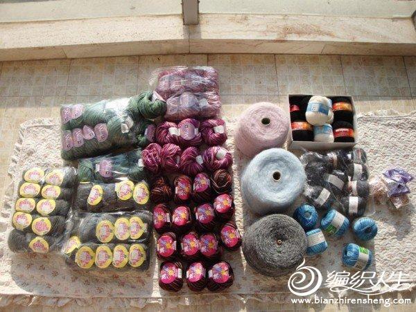 all wool1.jpg