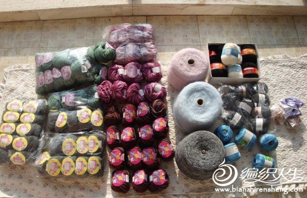 all wool.jpg