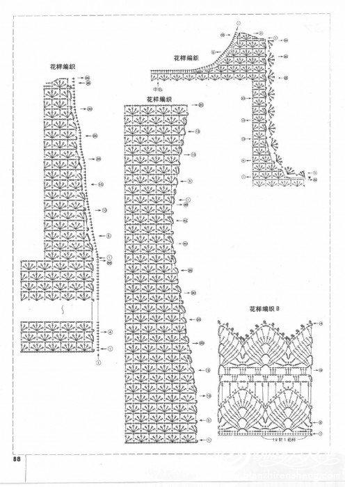 新编织主义 秋号0091.jpg