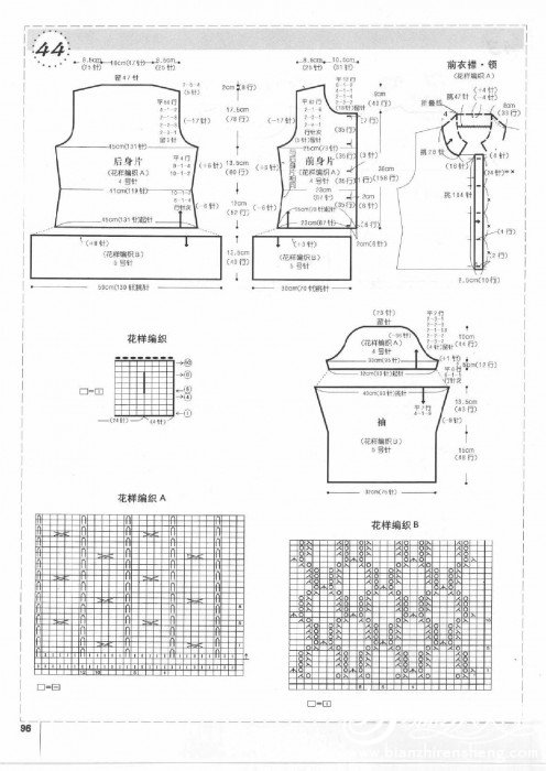 新编织主义 秋号0099.jpg