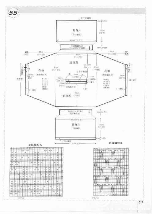 新编织主义 秋号0114.jpg