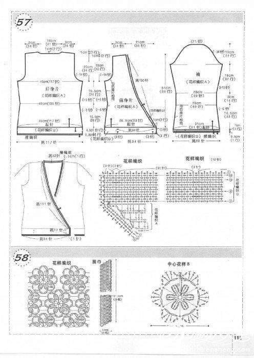 新编织主义 秋号0116.jpg