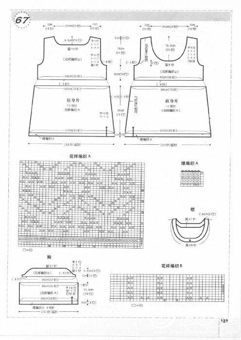 新编织主义 秋号0126.jpg