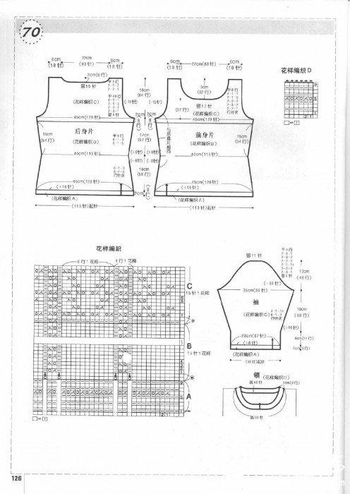 新编织主义 秋号0129.jpg