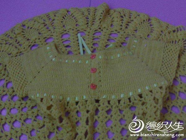 这个是送给朋友女儿的,线线是去年文静家的特价线,http://store.taobao.com/?shop_id=34902934