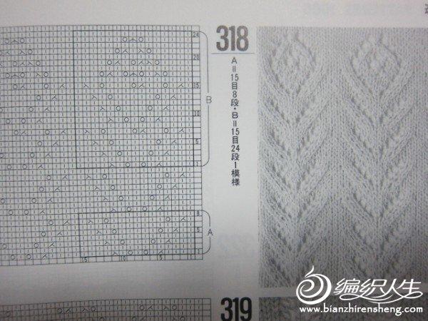 pattern318 (640x480).jpg