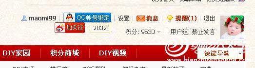 QQ截图20111129010749.png