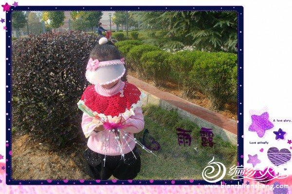 DSC05175_副本.jpg