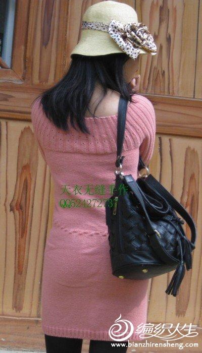 弹力棉肉粉色裙子背面.jpg