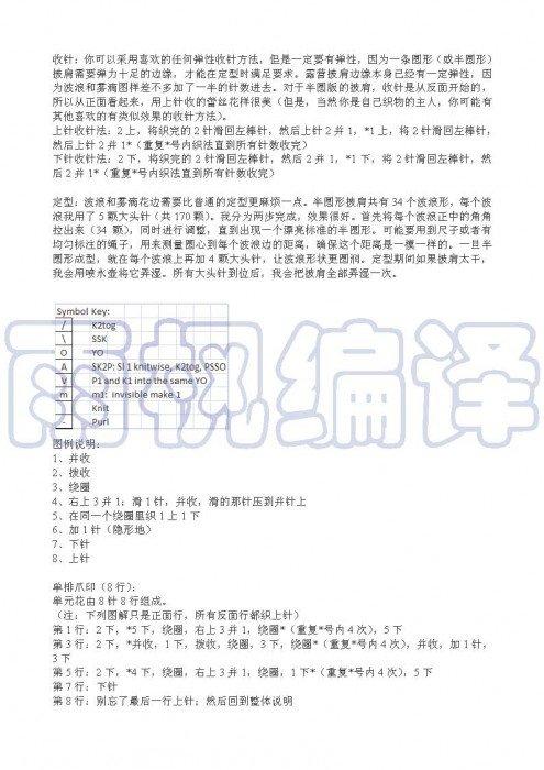 CAMPING_页面_3.jpg