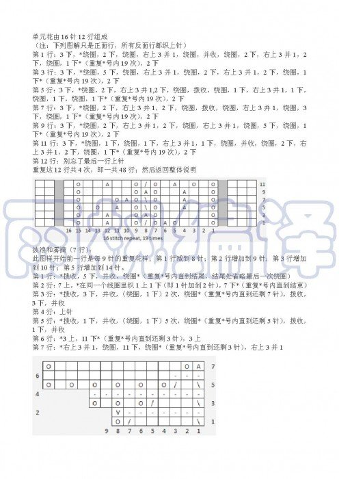 CAMPING_页面_6.jpg