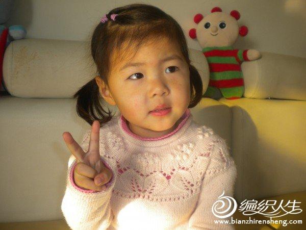 照片2011-11-29 172.jpg