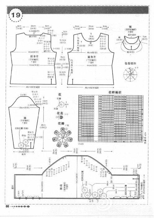 新编织主义 冬号0069.jpg