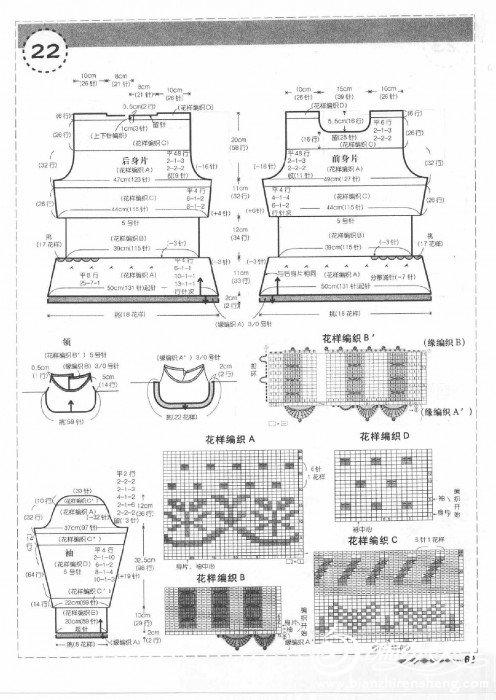 新编织主义 冬号0072.jpg