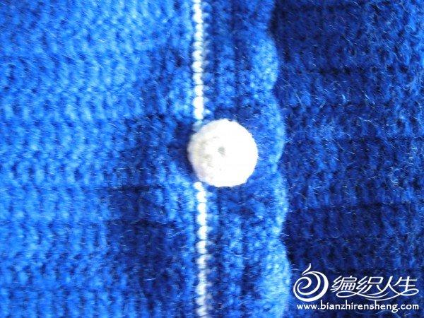 羊绒线 053.jpg