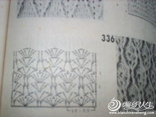 S3000249.JPG