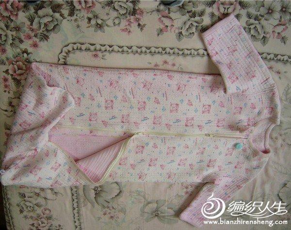 睡袋2.JPG