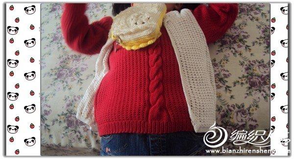 冰丝和红毛衣2-2真人.jpg