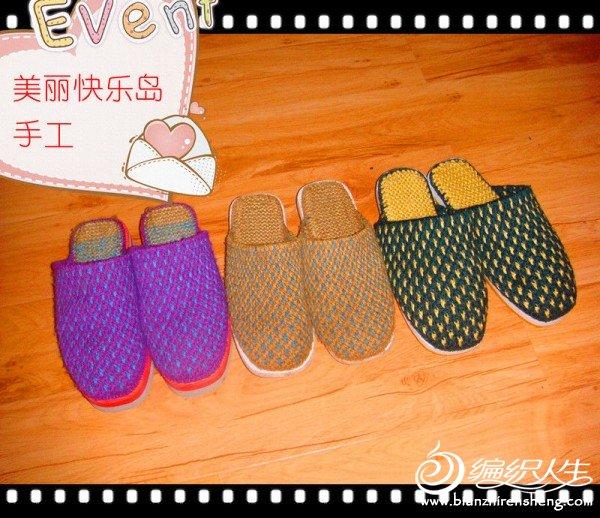 DD鞋.jpg