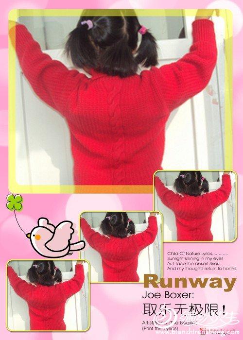 红色拧花套头衫5-5背面.jpg