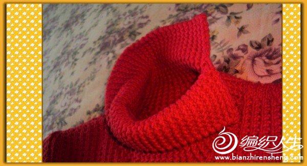 红色拧花套头衣领1-1.jpg