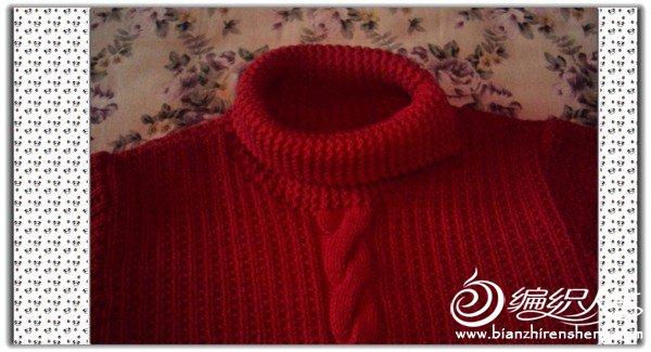 红色拧花套头衣领2-2.jpg